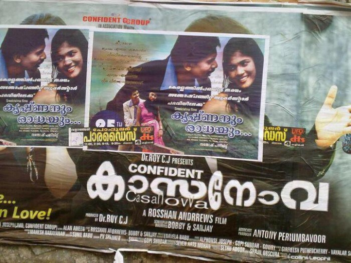 Posters of Krishneyum Radheyum pasted over posters of the Mohanlal starrer, Casanova.