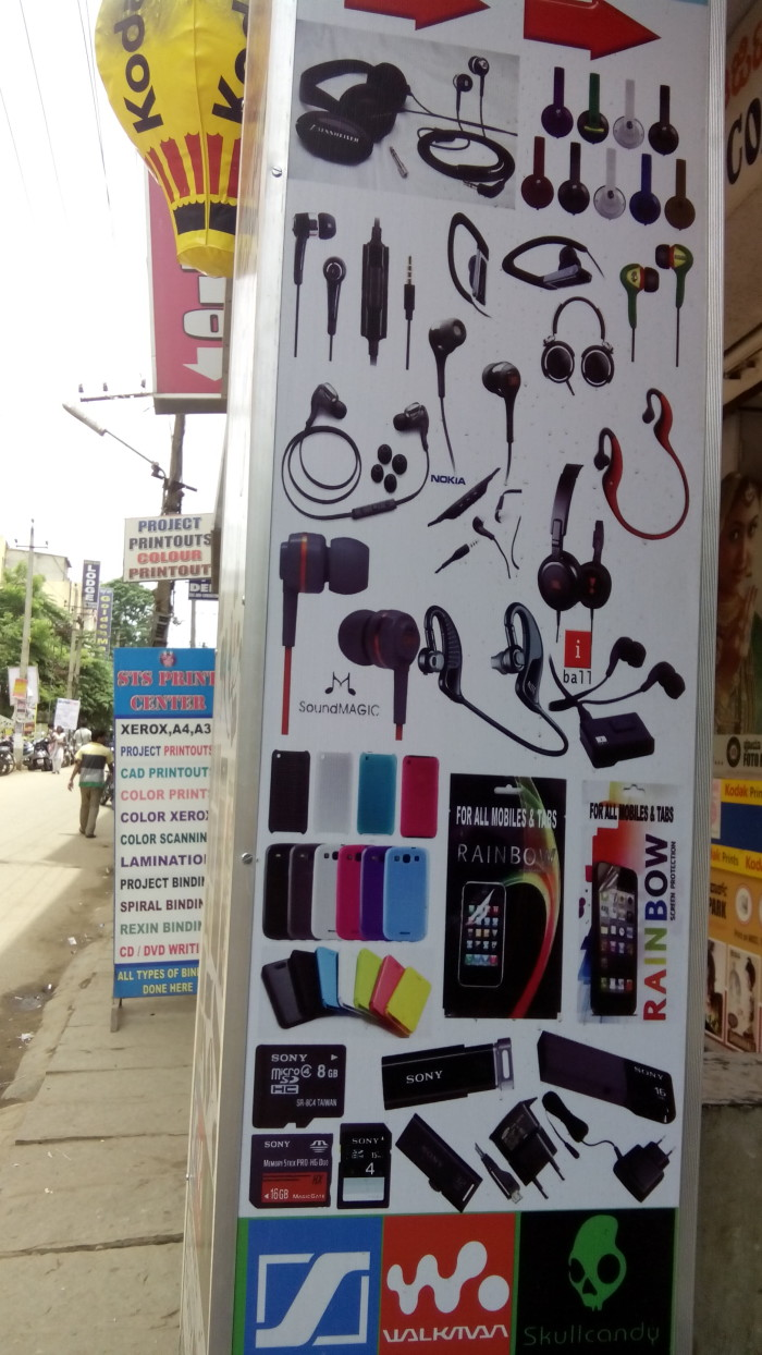 Mobile Phone Accessories Shop - Banner