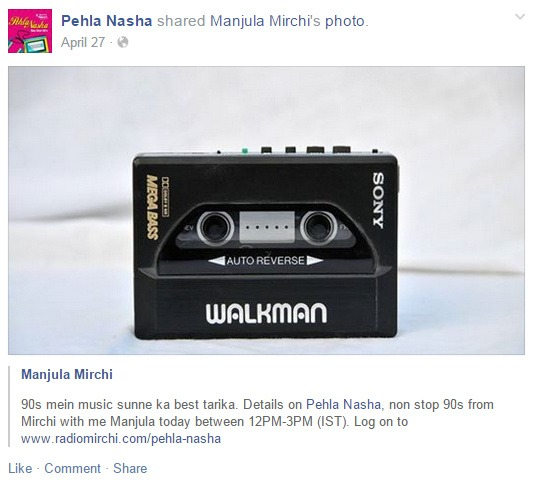 Screen captures of posts shared on cassettes and cassette players on Pehla Nasha's Facebook timeline. Source: Pehla Nasha
