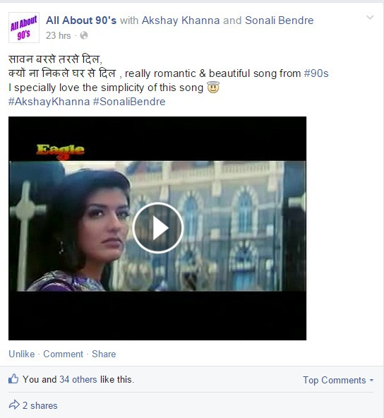 Screen captures of posts on nineties film music Source: All About 90s