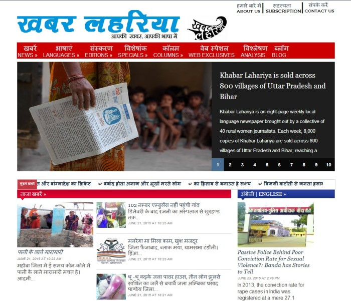 Screenshot of Khabar Lahriya's news website. Courtesy: Khabar Lahariya