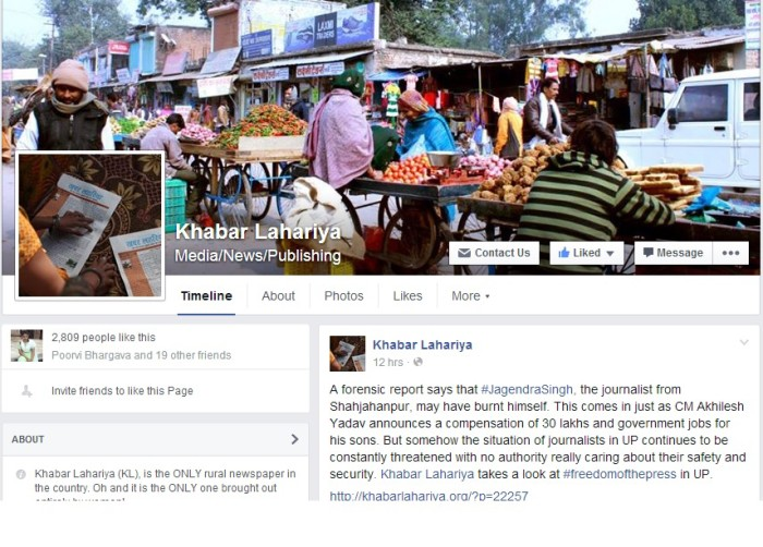 Screenshot of Khabar Lahariya's official Facebook page