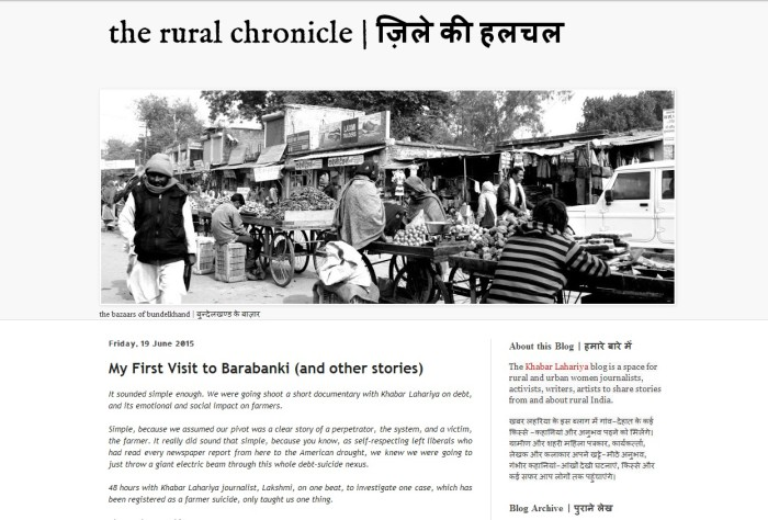 Screenshot of the blog – Zile Ki Hulchul