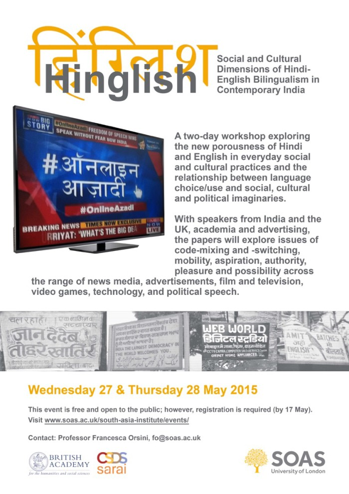 Hinglish workshop poster