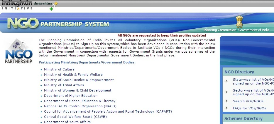 The homepage of Government of India's NGO partnership initiative.