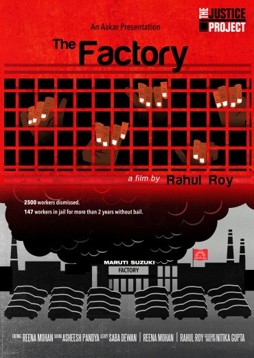 the-factory_final-poster