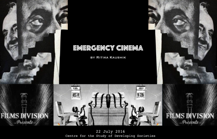 emergency cinema