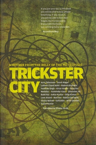 Sarai - Trickster City - Cover